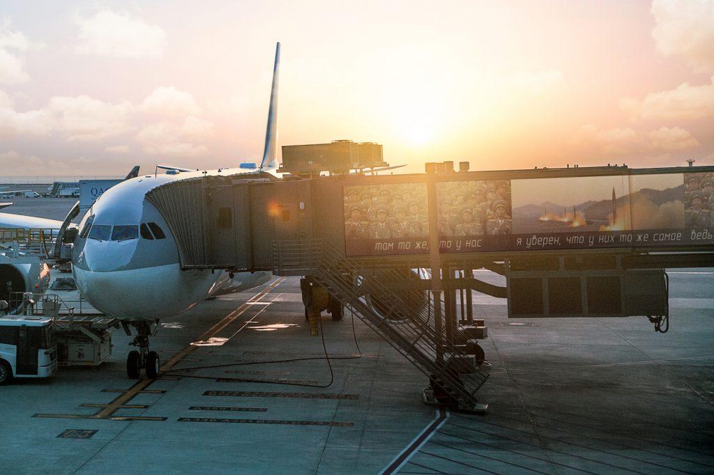 Как доехать до аэропрта Омска Егора Летова