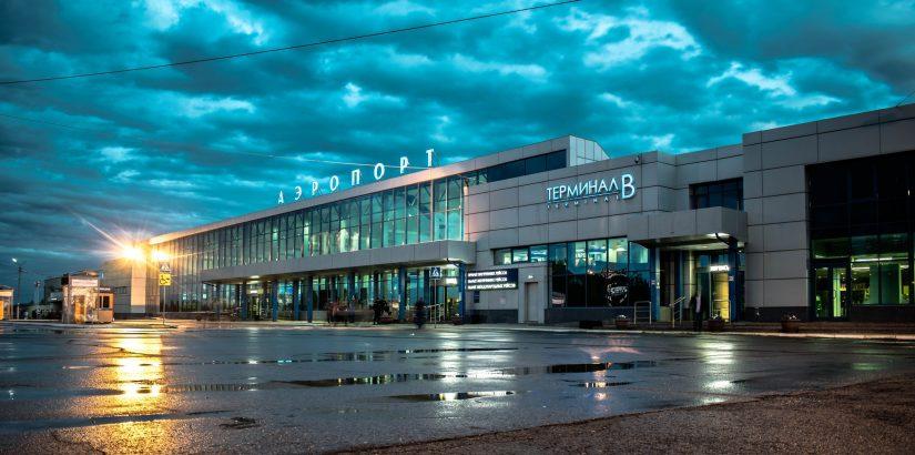 Международный аэропорт Омска имени Дмитрия Карбышева